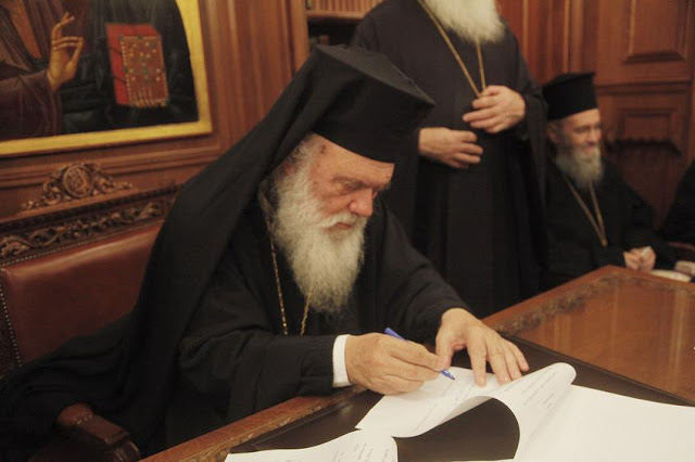 Aνήσυχος για το προσφυγικό ο Αρχιεπίσκοπος Ιερώνυμος