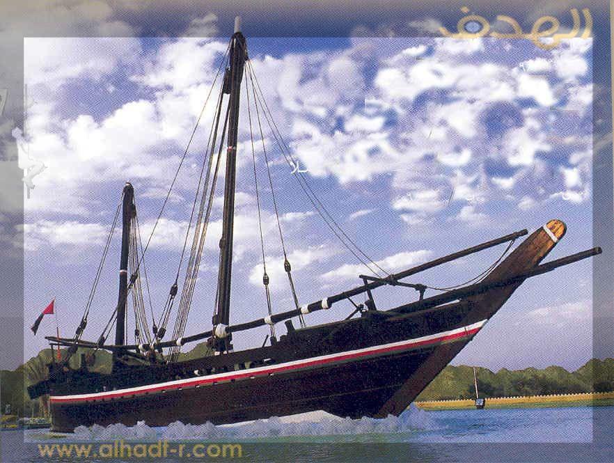السفن العمانيه
