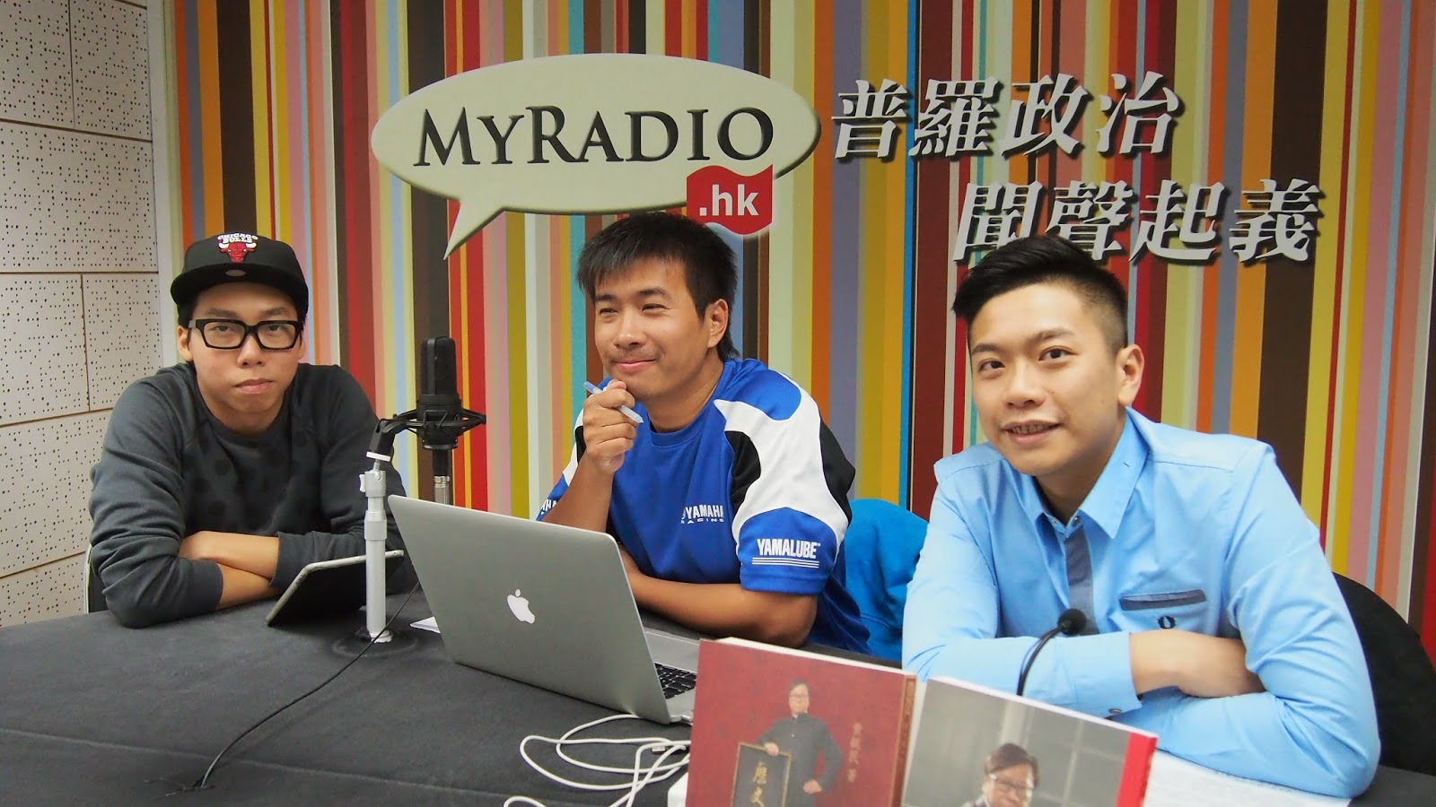MyRadio.HK 臺務網誌: 香港製造 141127 ep68