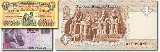 Dinheiro do mundo -Egito - Libra egipcia