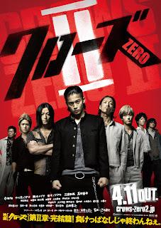 Crows Zero II (2009) Bluray 720p Sub Indo Film