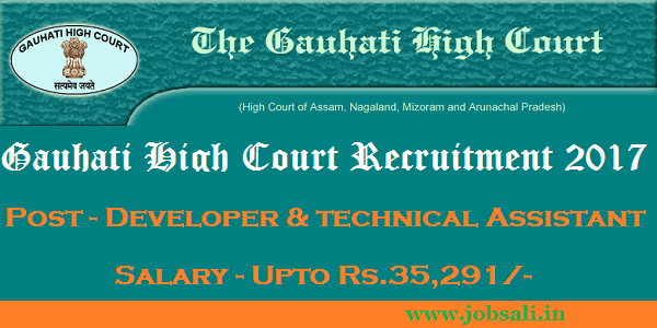 Job in High Court, Assam Govt Jobs, Assam careers