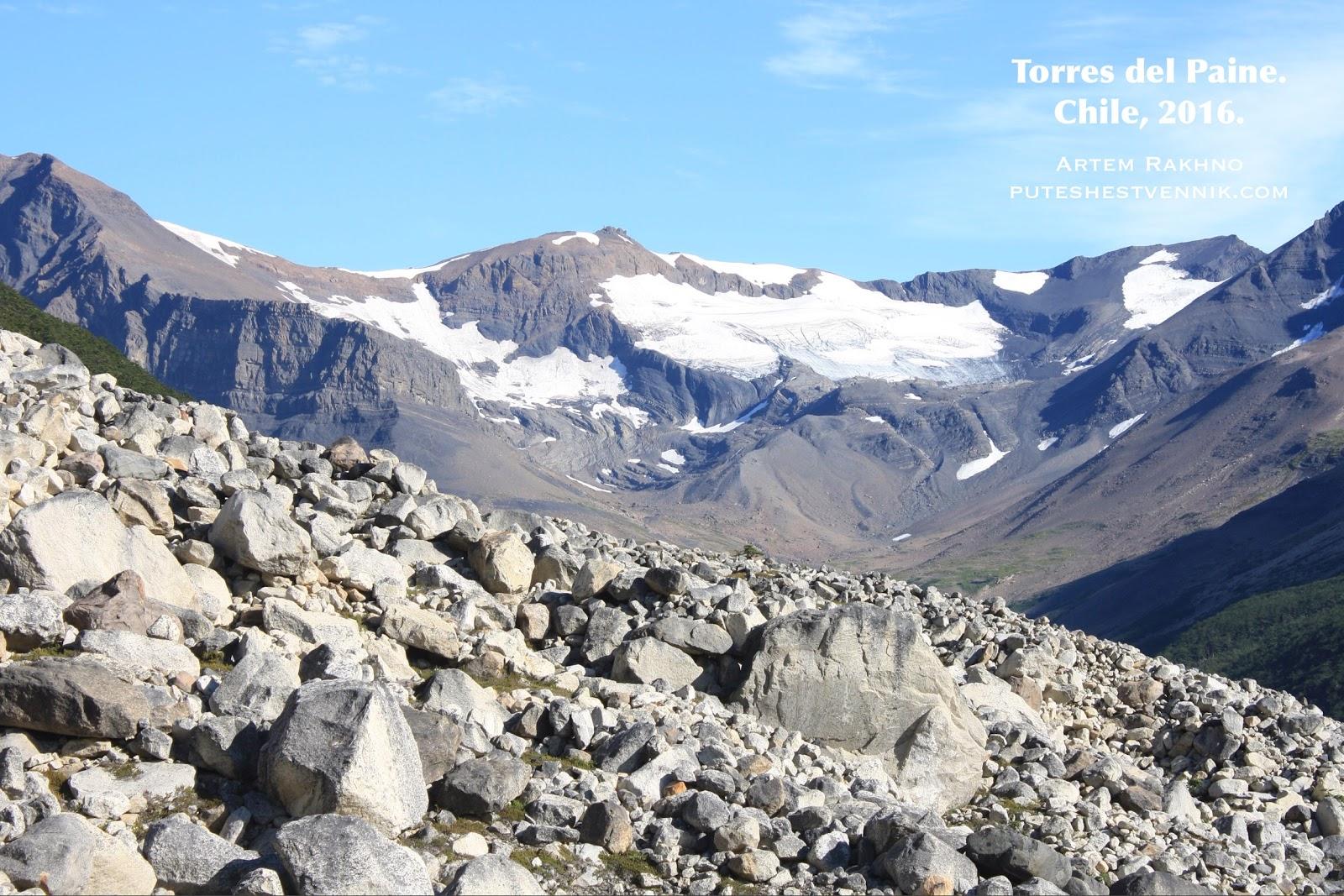 Камни в горах Торрес-дель-Пайне