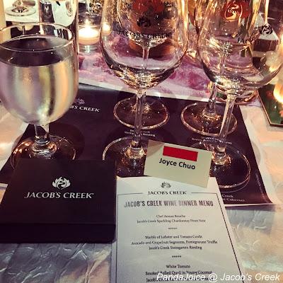 傑卡斯傳承系列 (Jacob's Creek Heritage Range) 品酒晚宴