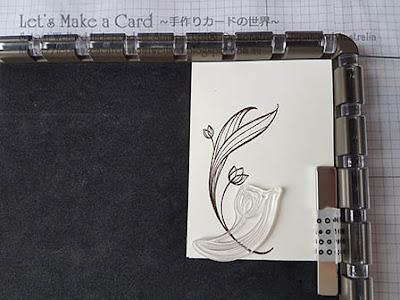 Occasion Catalogue Lovely Wishes mini Thank You Card with Stamparatus Satomi Wellard-Independent Stampin'Up! Demonstrator in Japan and Australia, #su, #stampinup, #cardmaking, #papercrafting, #rubberstamping, #stampinuponlineorder, #craftonlinestore, #papercrafting, #handmadegreetingcard, #greetingcards  #2018occassionscatalog, #lovelywishes #thakyou #stamparatus #スタンピン #スタンピンアップ #スタンピンアップ公認デモンストレーター #ウェラード里美 #手作りカード #スタンプ #カードメーキング #ペーパークラフト #スクラップブッキング #ハンドメイド #オンラインクラス #スタンピンアップオンラインオーダー #スタンピンアップオンラインショップ #動画 #フェイスブックライブワークショップ #2018オケージョンカタログ#サンキューカード #ラブリーウィッシュ #スタンパレイタス
