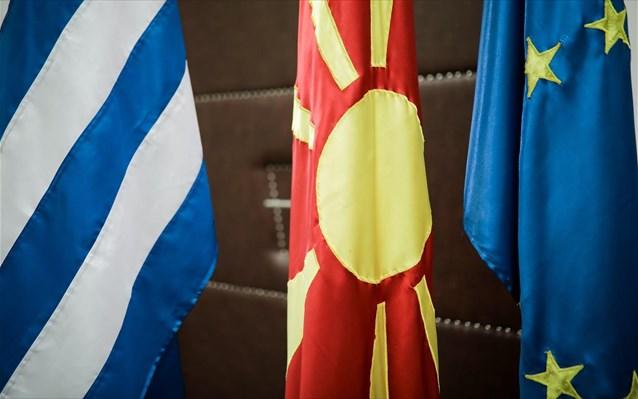 Συμφωνία των Πρεσπών - Τι κερδίζουν οι Σκοπιανοί;