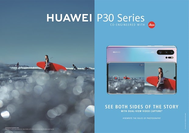 HUAWEI P30, P30 Pro receives EMUI 9.1 Update with Dual-View Camera Mode | Available in the Philippines