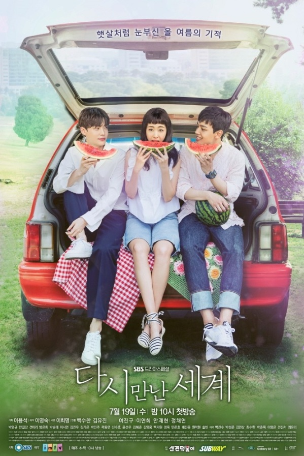 Sinopsis Reunited Worlds / Dashi Mannan Segye (2017) - Serial TV Korea