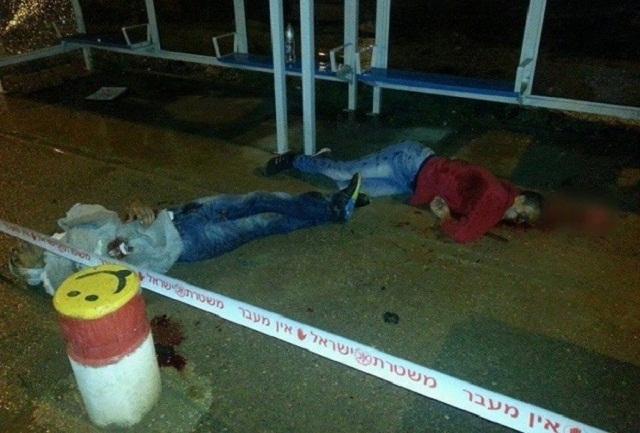 israel warga palestina