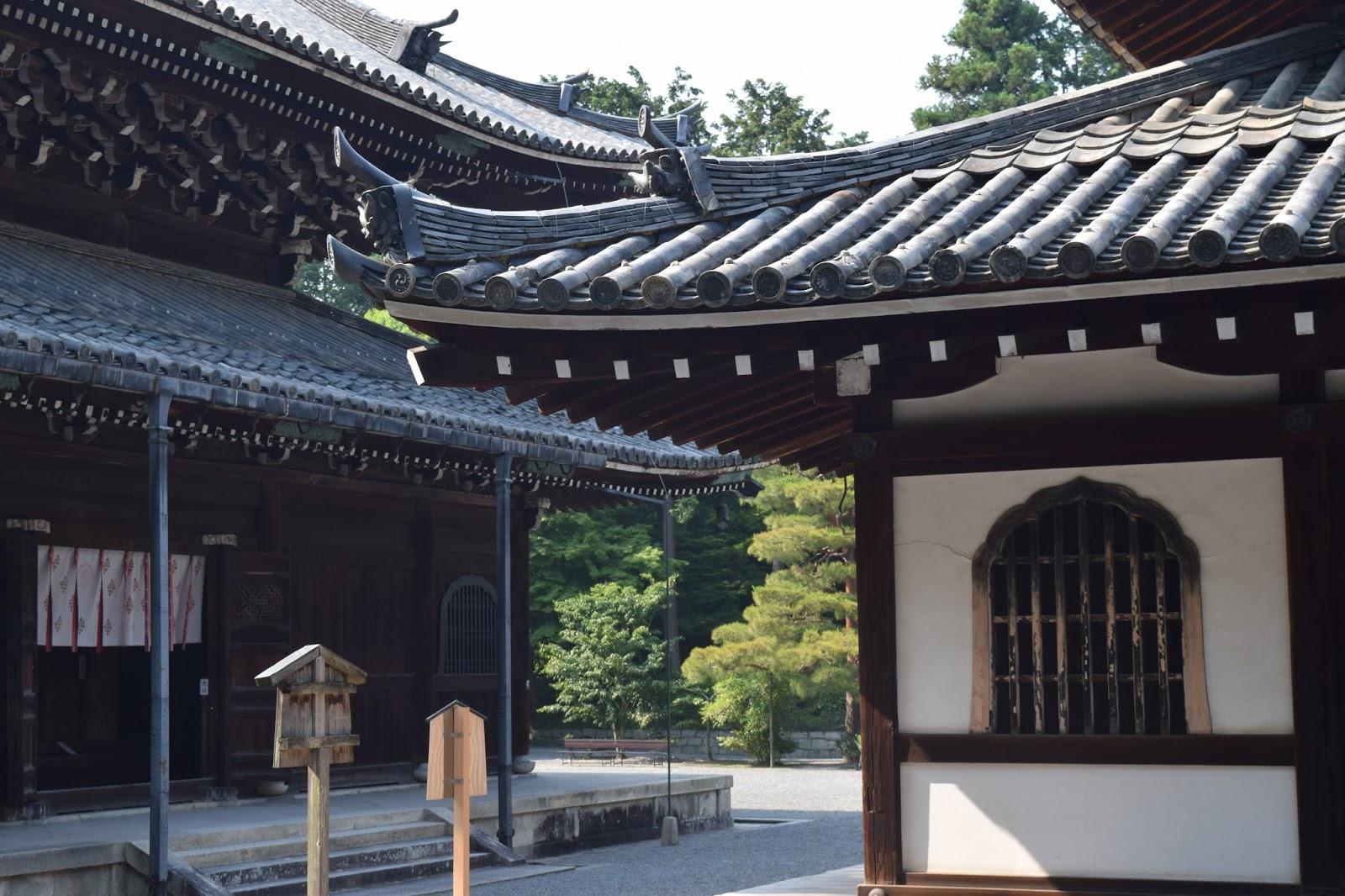 Kyoto Sennyuji
