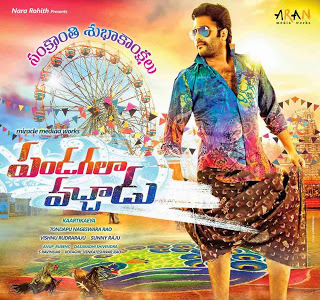 Pandagala Vachadu (2016) Telugu Mp3 Songs Free Download