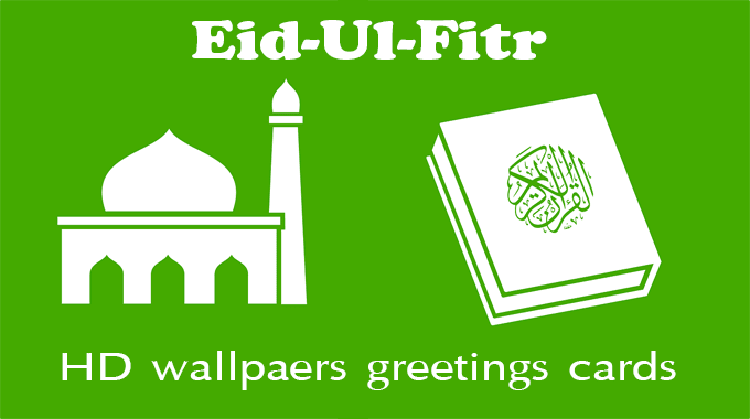 Eid Ul Fitr [Eid Mubarak] Images- Happy Eid Day Greetings Cards 2017