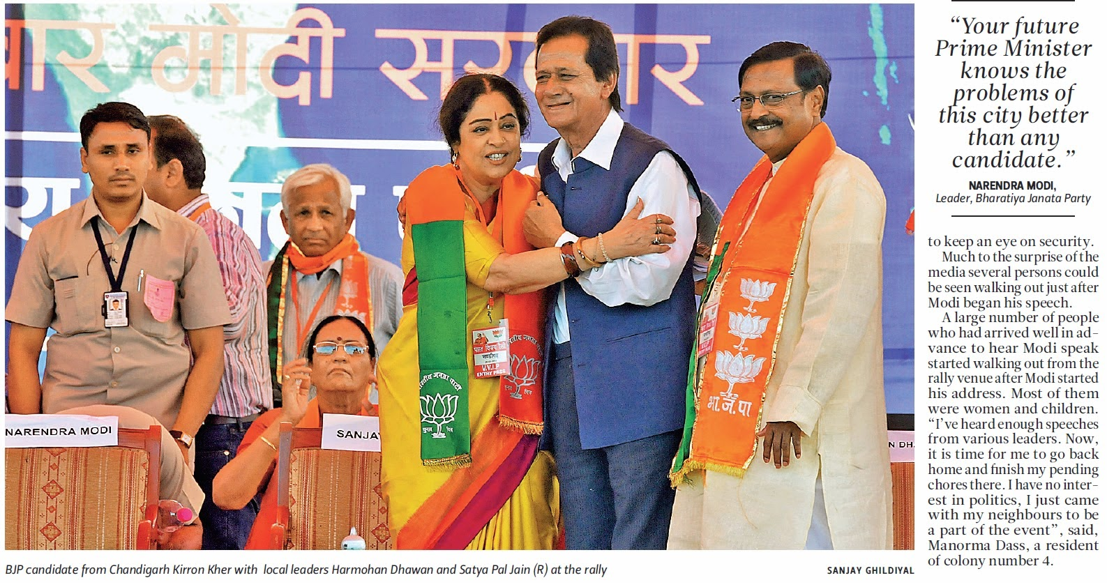 BJP candidate from Chandigarh Kirron Kher with Harmohan Dhawan & Satya Pal Jain at the rally