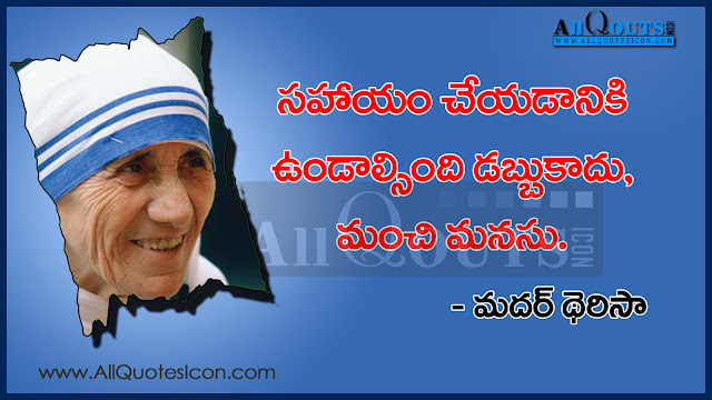 Best Telugu Subhodayam Images With Quotes Nice Telugu Subhodayam Quotes Pictures Images Of Telugu Subhodayam Online Telugu Subhodayam Quotes With HD Images Nice Telugu Subhodayam Images HD Subhodayam With Quote In Telugu Morning Quotes In Telugu Mother Teresa Images With Telugu Inspirational Messages For EveryDay Telugu GoodMorning Images With Telugu Quotes Nice Telugu Subhodayam Quotes With Images Mother Teresa Images With Telugu Quotes Nice Telugu Subhodayam Quotes With Images Gnanakadali Subhodayam HD Images With Quotes Mother Teresa Images With Telugu Quotes Nice Mother Teresa Telugu Quotes HD Telugu Mother Teresa Quotes Online Telugu Mother Teresa HD Images Mother Teresa Images Pictures In Telugu Sunrise Quotes In Telugu  Subhodayam Pictures With Nice Telugu Quote Inspirational Subhodayam Motivational Subhodayam In spirational Mother Teresa Motivational Mother Teresa Peaceful Mother Teresa Quotes Goodreads Of Mother Teresa  Here is Best Telugu Subhodayam Images With Quotes Nice Telugu Subhodayam Quotes Pictures Images Of Telugu Subhodayam Online Telugu Subhodayam Quotes With HD Images Nice Telugu Subhodayam Images HD Subhodayam With Quote In Telugu Mother Teresa Quotes In Telugu Mother Teresa Images With Telugu Inspirational Messages For EveryDay Best Telugu GoodMorning Images With TeluguQuotes Nice Telugu Subhodayam Quotes With Images Gnanakadali Subhodayam HD Images WithQuotes Mother Teresa Images With Telugu Quotes Nice Mother Teresa Telugu Quotes HD Telugu Mother Teresa Quotes Online Telugu GoodMorning HD Images Mother Teresa Images Pictures In Telugu Sunrise Quotes In Telugu Dawn Subhodayam Pictures With Nice Telugu Quotes Inspirational Subhodayam quotes Motivational Subhodayam quotes Inspirational Mother Teresa quotes Motivational Mother Teresa quotes Peaceful Mother Teresa Quotes Good reads Of GoodMorning quotes.