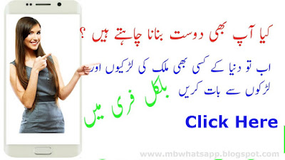 Pakistan Chat Rooms Online