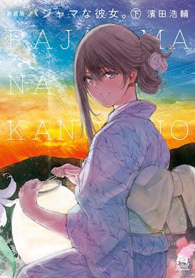 [Manga] パジャマな彼女。 第01-03巻 [Pajama na Kanojo. Vol 01-03] Raw Download