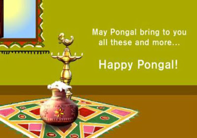 Latest Pongal Sms with Photos Pics 2017
