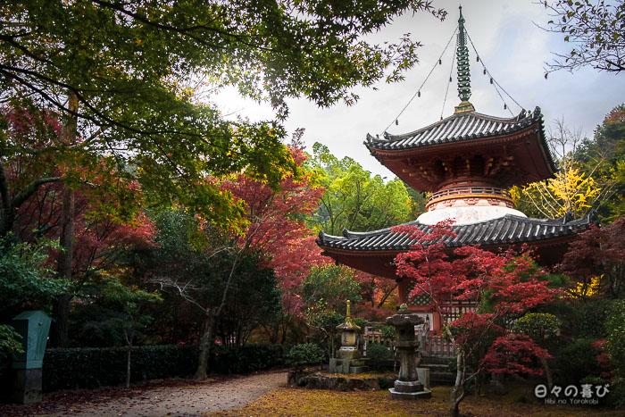Pagode, temple Mitaki-dera, Hiroshima