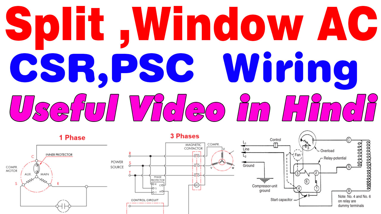 Psc Wiring Diagram - Wiring Diagram Site on