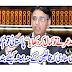 Asad Umar Nay Kamal Kar Dekhaya | Raaztv