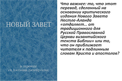 Перевод Кассиана.