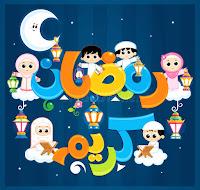 صور رمضان كرتون 2021 شخصيات رمضانية كرتونية
