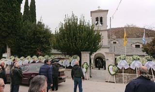 Ήπειρος: Με κλαρίνο και μοιρολόι αποχαιρέτησαν τον Μπάμπη Χαλκιά