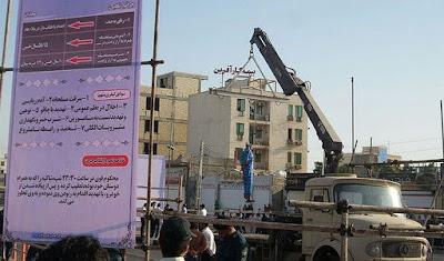 Public hanging in Bandar Abbas, Iran, Aug. 31, 2017