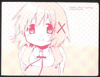 Hidamari Sketch x Honeycomb Production Note zip online dl and discussion