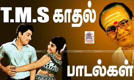 TMS Love Songs – Tamil