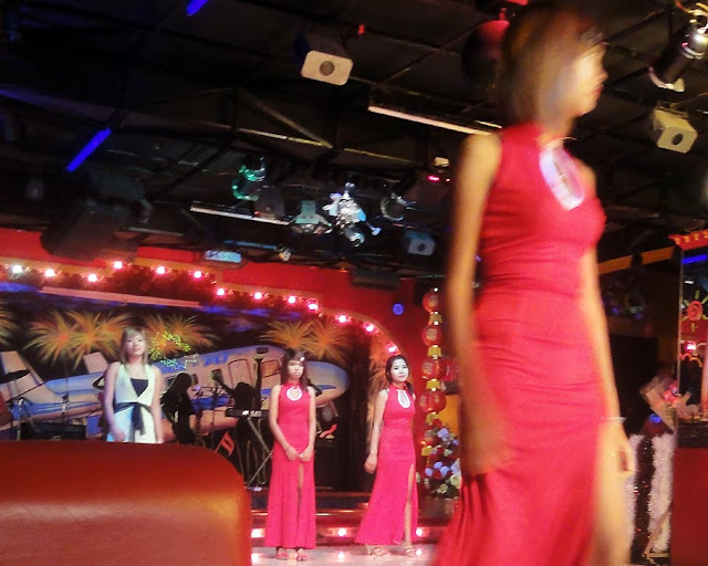 nightclub and karaoke