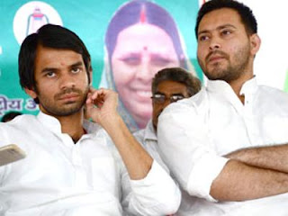 pil-to-reject-lalu-son-electoral