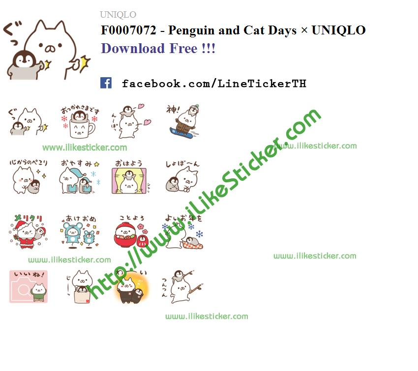 Penguin and Cat Days × UNIQLO