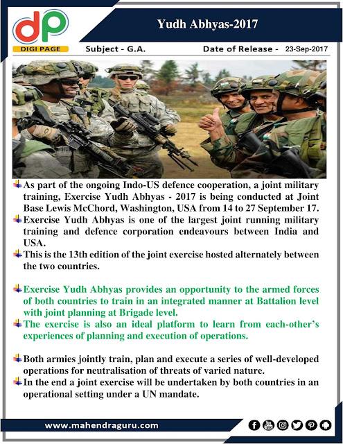 DP | Yudh Abhyas-2017  | 23 - Sep - 2017