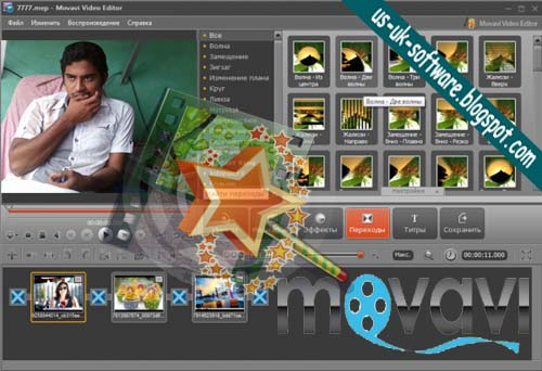 photo editor software free