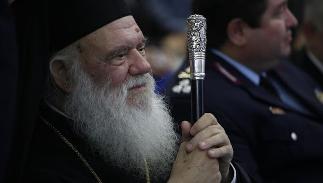 Ο Αρχιεπίσκοπος και η αλλαγή φύλου