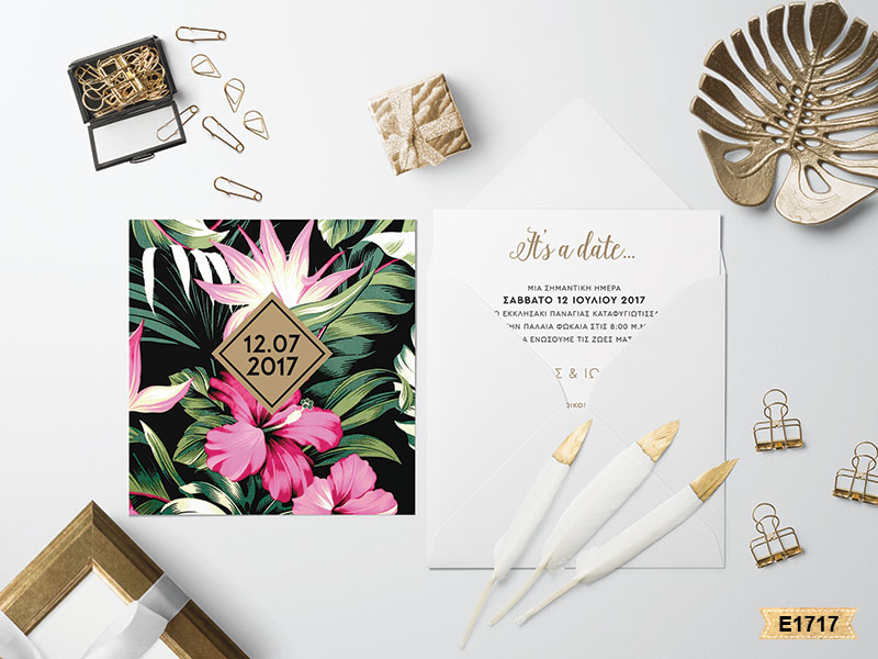 Tropical wedding invitations E1717