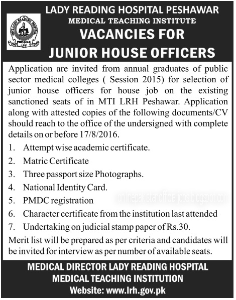 Lady Reading Hospital Peshawar Jobs Augest 2016