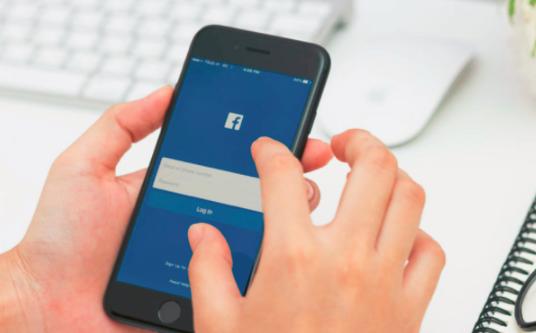 Facebook Mobile Login Home Page - Hewarati on facebook sign up page, facebook log out, facebook about us page, facebook login screen,