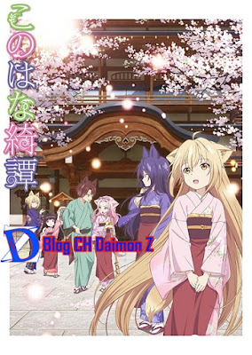 tei is a place for hot springs and baths located between the real world and other worlds Konohana Kitan 1 - 12 Batch (Sub Indo - Eng)