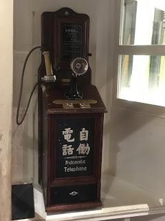 江戸東京博物館⑩