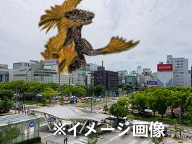 しゃちほこ怪獣3(素材使用・イメージ画像)