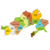 Arunachal Pradesh Jobs