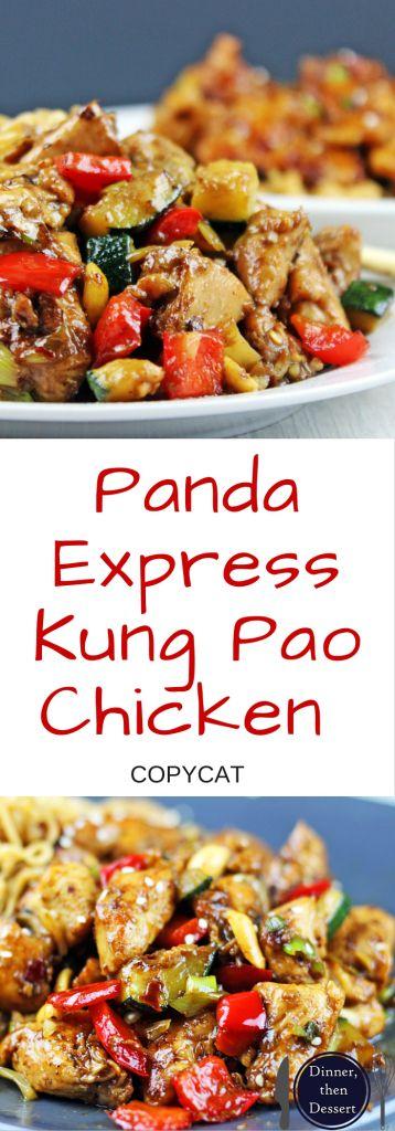 PANDA EXPRESS KUNG PAO CHICKEN COPYCAT