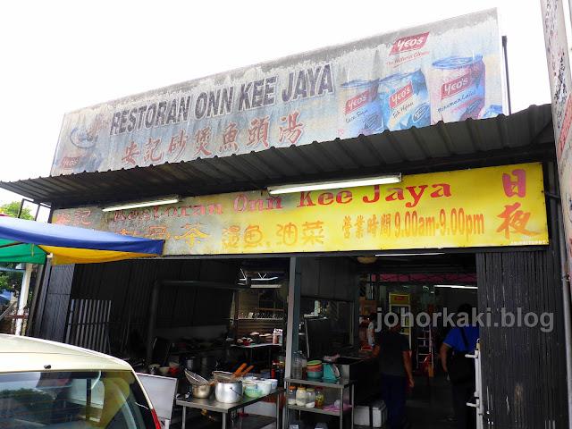 Onn-Kee-Jaya-安记砂煲鱼头汤-Fish-Tampoi-Johor-Bahru-JB