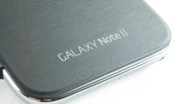 Samsung Galaxy Note 2 Case