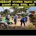 Australian Defense Forces cleans Sri Lankan shores