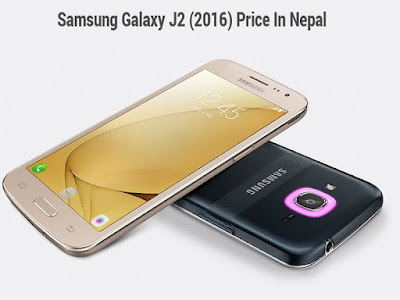 Samsung Galaxy J2 (2016) Price in Nepal