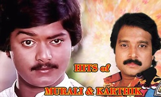 Murali & Karthik Super Hit Evergreen Audio Jukebox