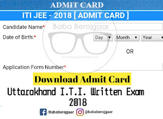 Admit Card and Exam Date of Uttarakhand ITI Joint Entrance Exam 2018